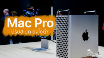 Mac Pro 2019 Spec Configuration Guide