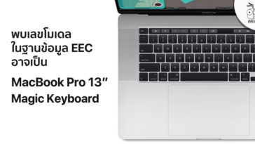 Macbook Eec Database Maybe Macbook Pro 13 Inch Magic Keyboard