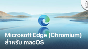 Microsoft Edge Released For Macos