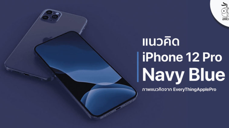Navy Blue Replace Midnight Green Iphone 12 Pro Rumors