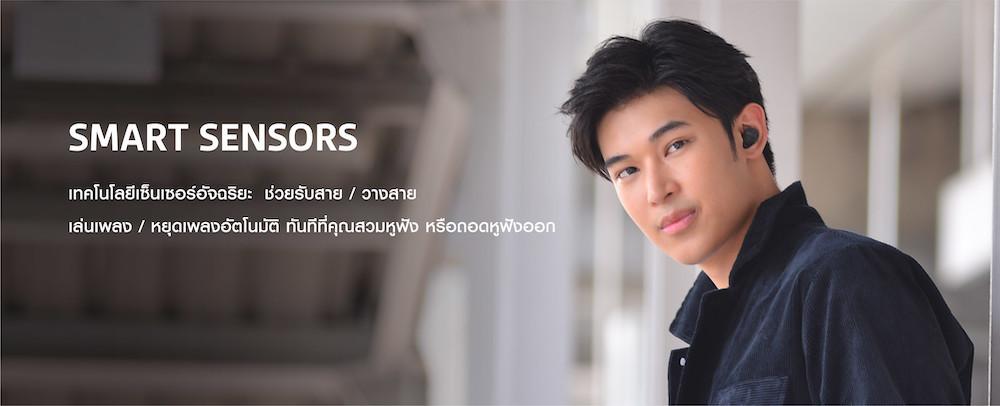 Plantronics 4888 Promotion Chinese 2020 1