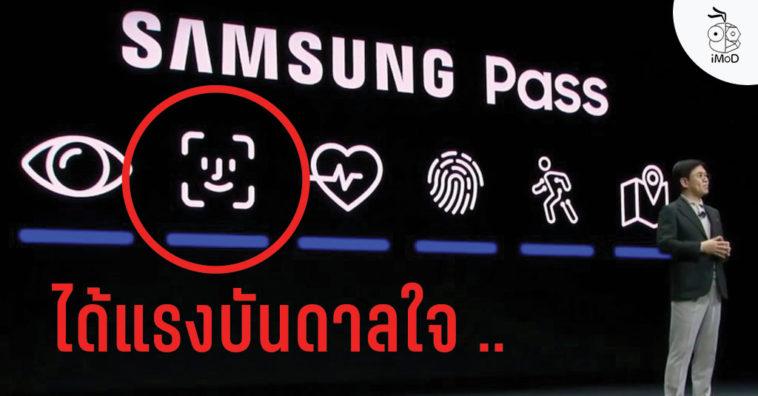 Samsung Pass Copy Face Id Apple Icon