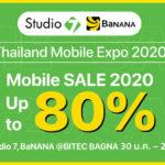 Studio 7 Banana Tme2020 Bitec Bangna 30jan 2feb20