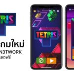 Tetris Release New Game Develope By N3twork