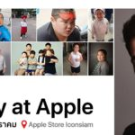 Today At Apple Session For January 2020