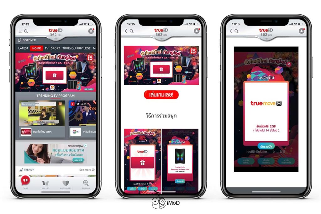 True 5g Amazing Countdown 2020 At Iconsiam 36