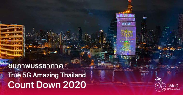 True 5g Amazing Countdown 2020 At Iconsiam