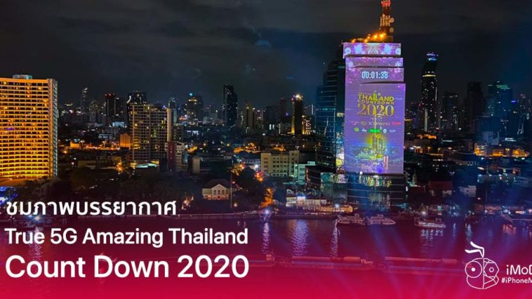 True 5g Amazing Countdown 2020 At Iconsiam