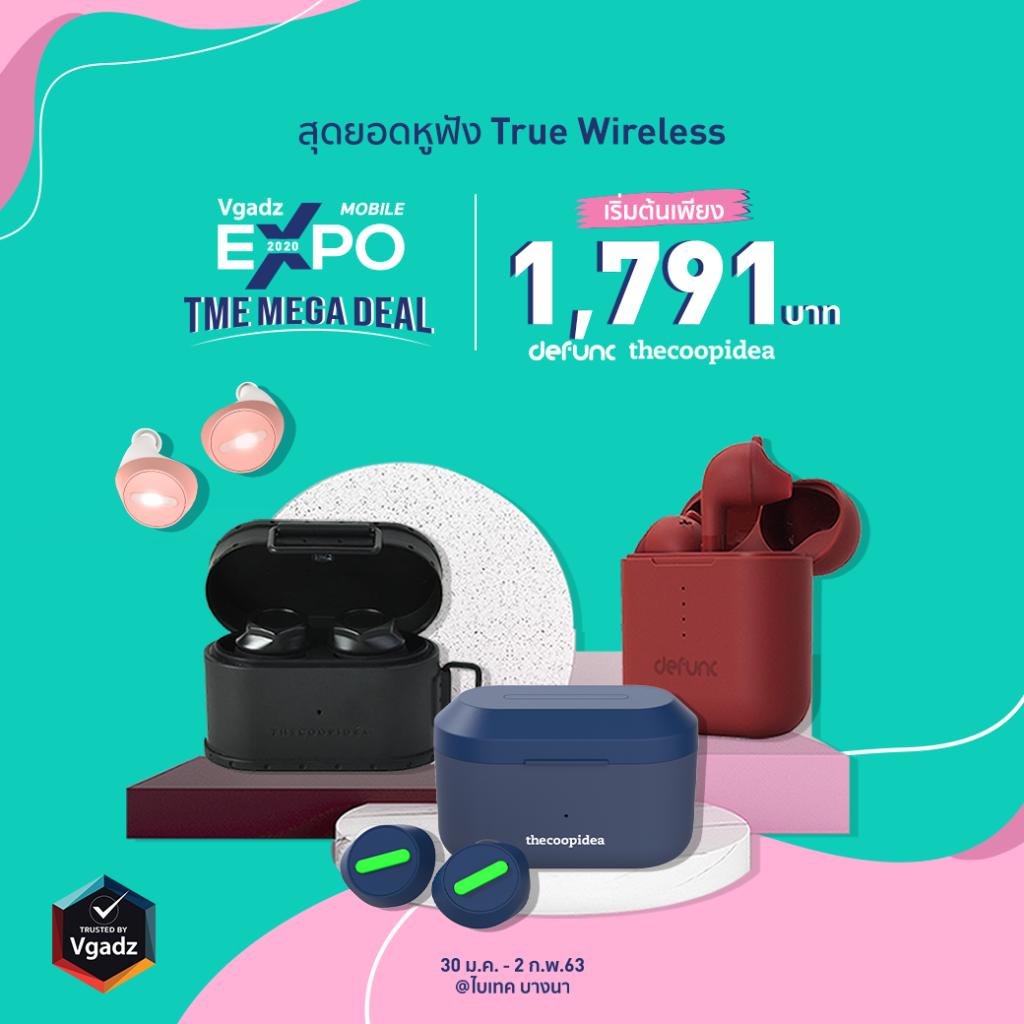 Vgadz Mobile Exppo Deal In Thailand Mobile Expo 2020 1