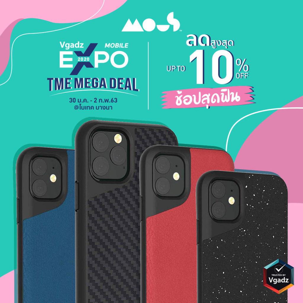 Vgadz Mobile Exppo Deal In Thailand Mobile Expo 2020 10
