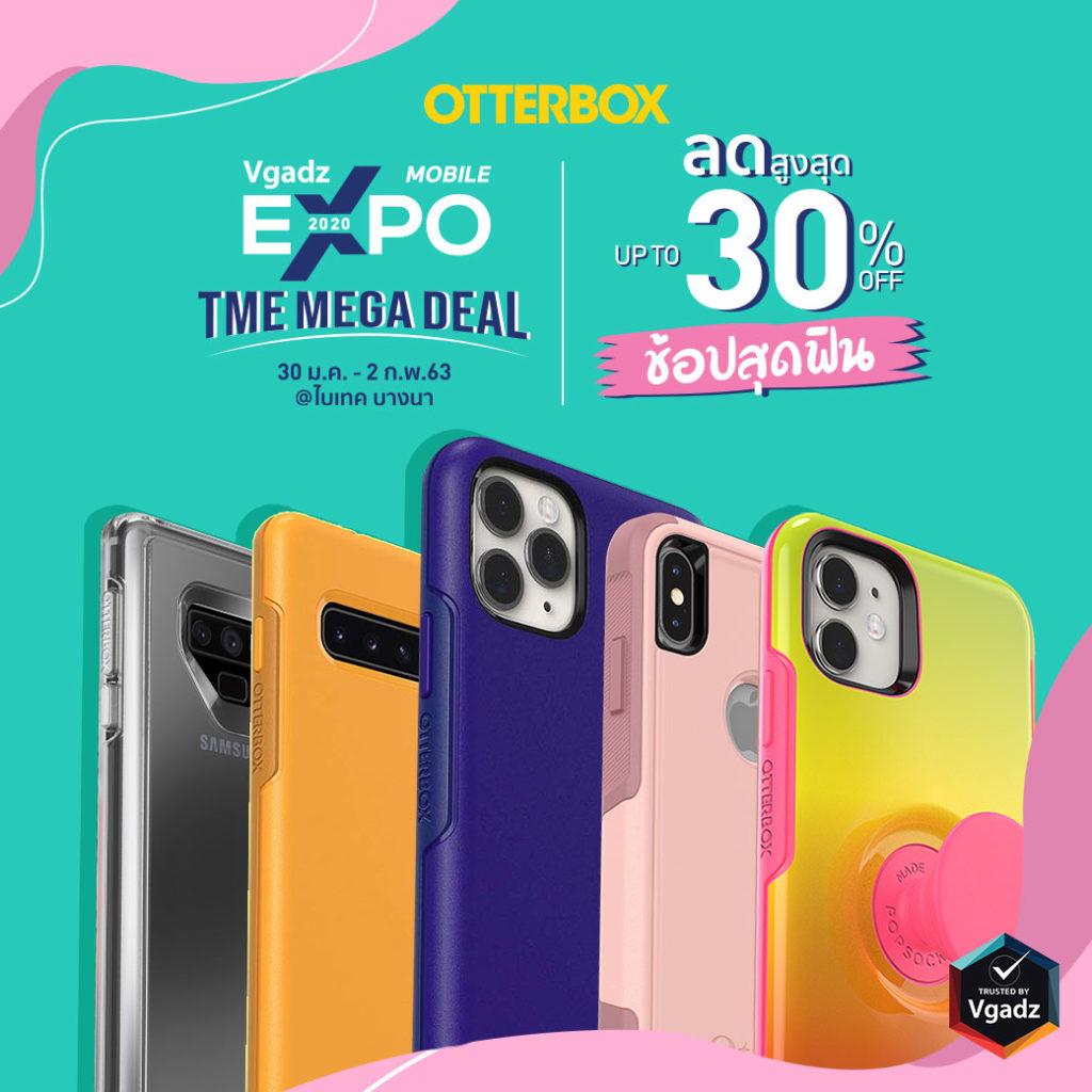 Vgadz Mobile Exppo Deal In Thailand Mobile Expo 2020 11