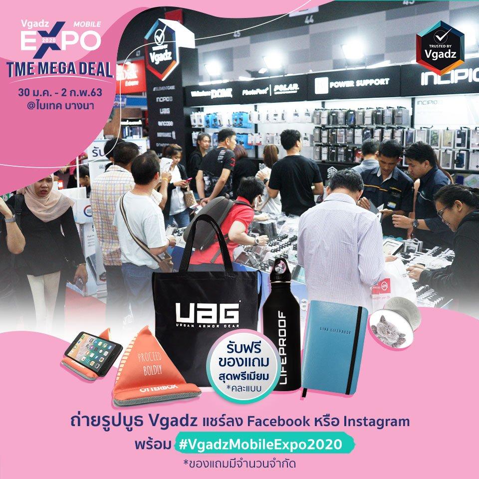 Vgadz Mobile Exppo Deal In Thailand Mobile Expo 2020 13