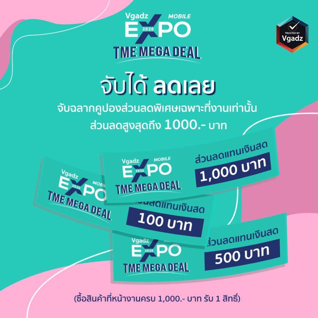 Vgadz Mobile Exppo Deal In Thailand Mobile Expo 2020 14