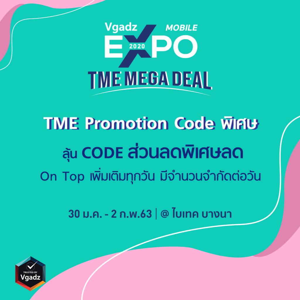 Vgadz Mobile Exppo Deal In Thailand Mobile Expo 2020 16