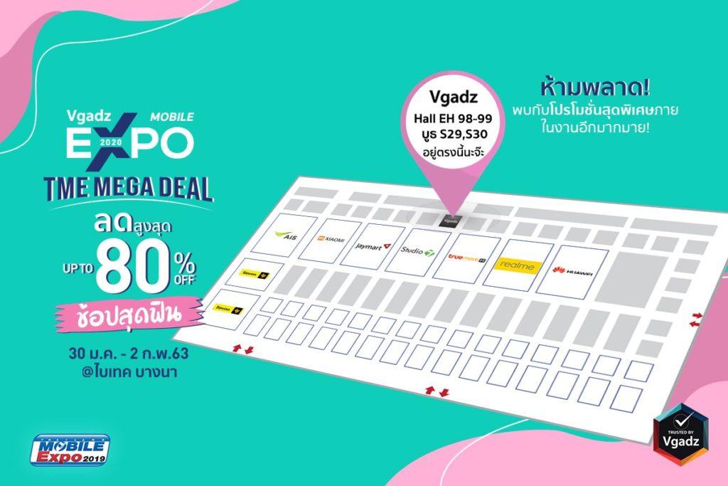 Vgadz Mobile Exppo Deal In Thailand Mobile Expo 2020 2