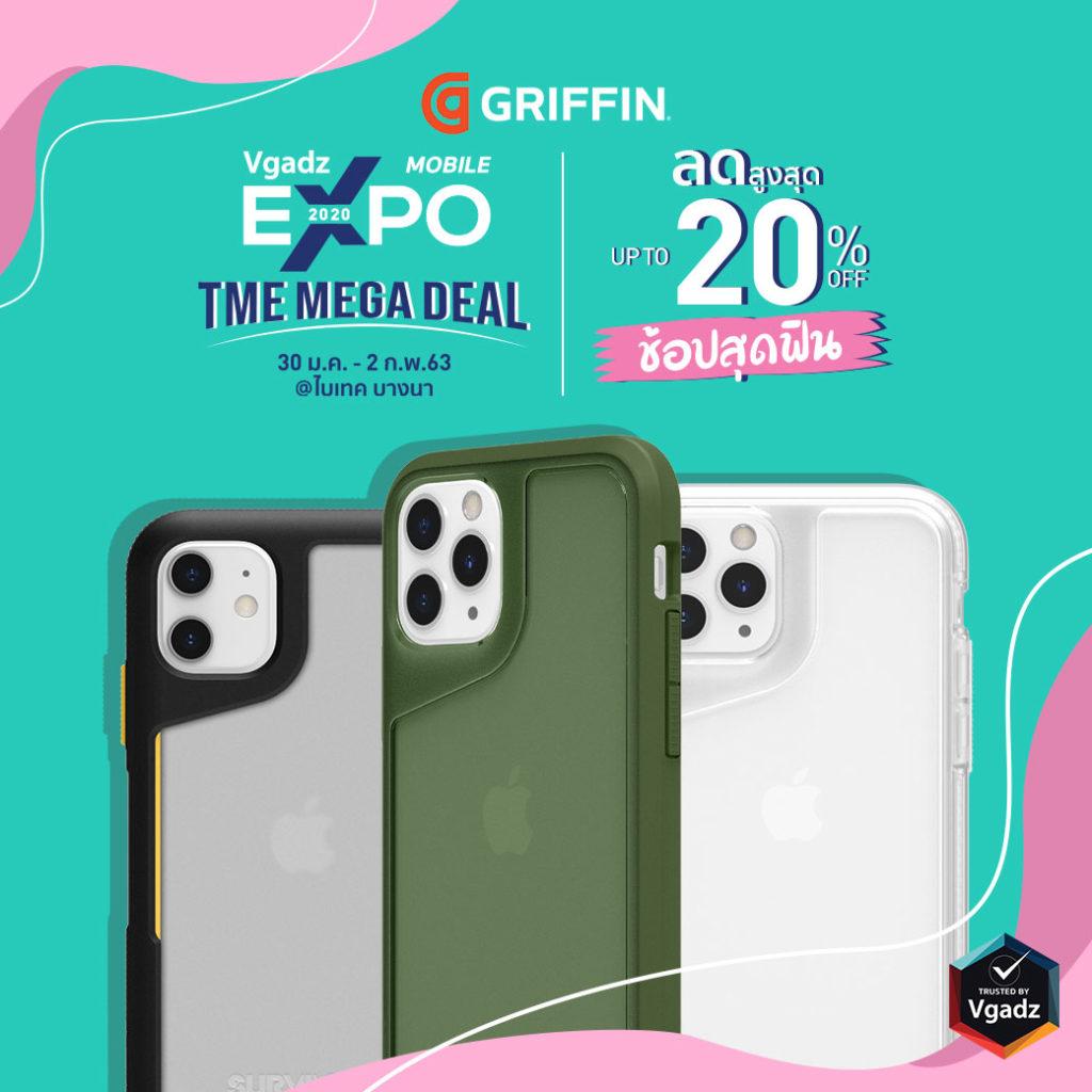 Vgadz Mobile Exppo Deal In Thailand Mobile Expo 2020 7