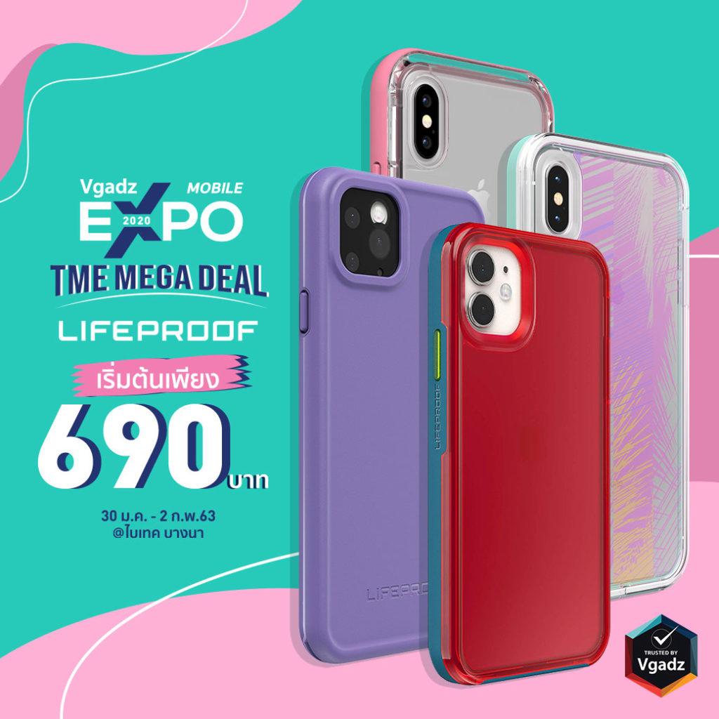 Vgadz Mobile Exppo Deal In Thailand Mobile Expo 2020 9