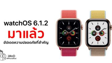 Watchos 6 1 2 Released