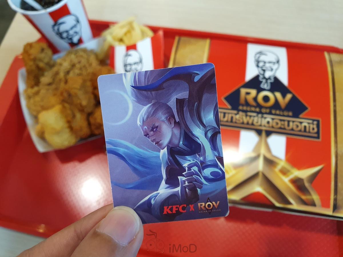 Kfc Rov The Box (4)