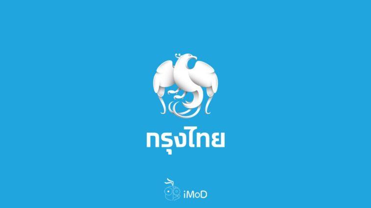 Ktb Krungthai กรุงไทย Cover