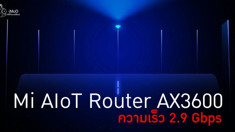 Mi Aiot Router Ax3600 Cover