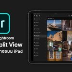 Adobe Lightroom Release Version 5 2 Update Split View Ipad