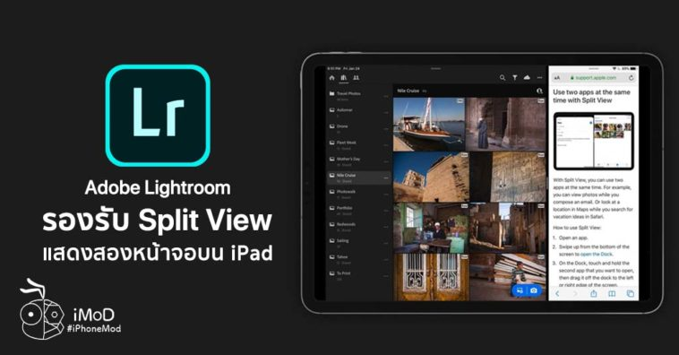 Adobe Lightroom Release Version 5 2 Update Split View Ipad