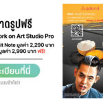 Adonit Work On Artstudio Pro 22feb20 Promo