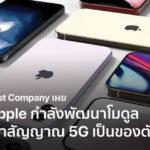 Apple 5g Iphone Antenna Module Inhouse Report