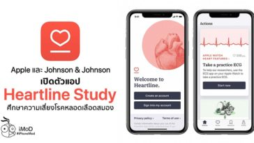 Apple And Johnson And Johnson Study Risk Of Strock Iphone Apple Watch Cover