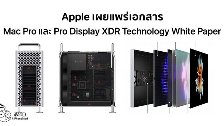 Apple Published Mac Pro And Pro Display Xdr Technology White Paper
