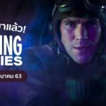 Apple Released Amazing Stories Series Trailer Apple Tv