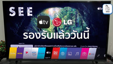Apple Tv Available Lg Smart Tv 2019
