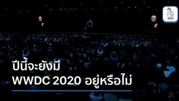 Apple Will Cancle Wwdc 2020 Due Covid 19