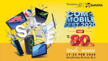 Bnn Com Mobile Fest Terminal21 Asok 17 23feb20 Banana Promotion