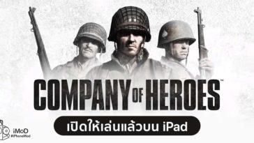Company Of Hero Available On Ipad