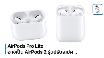 Cover Airpods Pro Lite May Airpods 2 Spec Upgrade