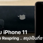Cover Iphone 11 Respring Hardware Issue