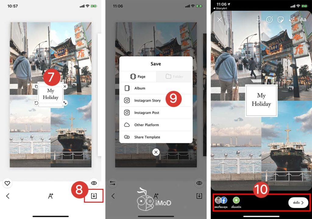 Create Instagram Story Easily By Storyart Template App 2