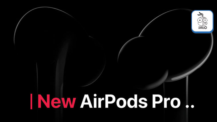 Digitimes New Airpods Pro Comming