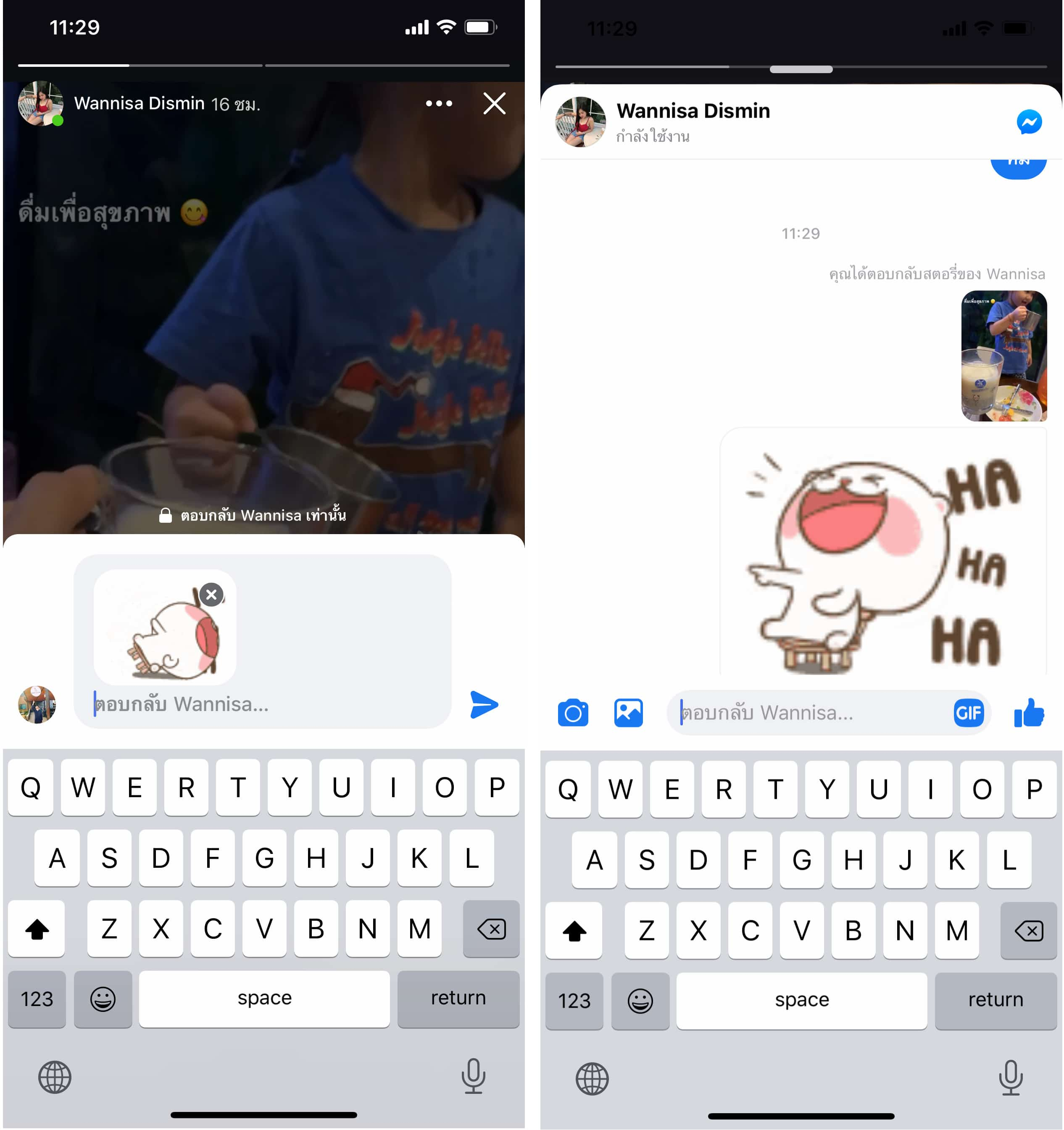 Facebook Story Support Gifs Message Ios Img 1