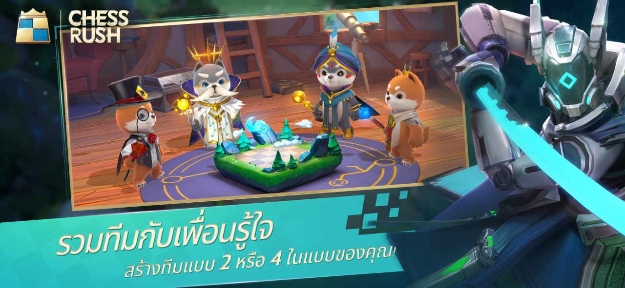 Game Chess Rush 3