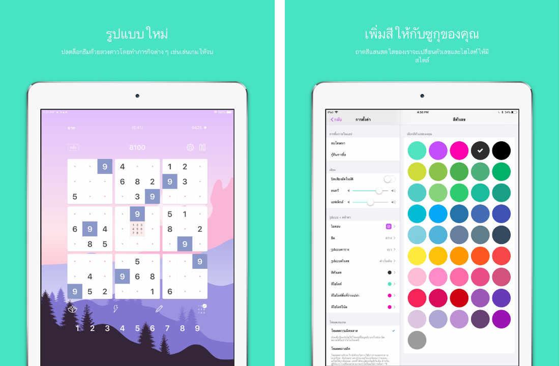 Game Sudoku Master Edition 4