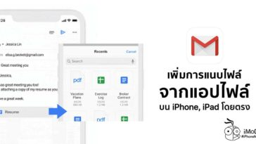 Gmail Prepare Add Attacment File Form Native Files App Iphone Ipad