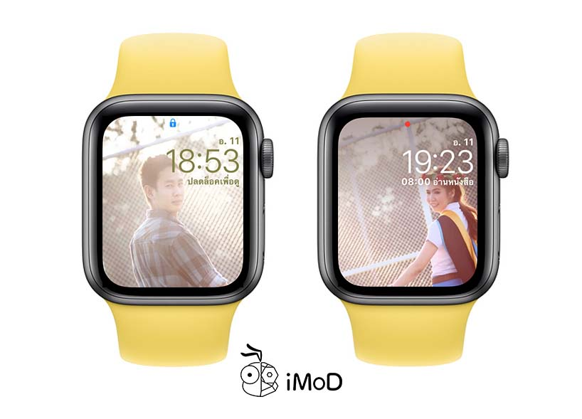 How To Create Couple Love Wallpaper For Valentine Iphone Apple Watch 11
