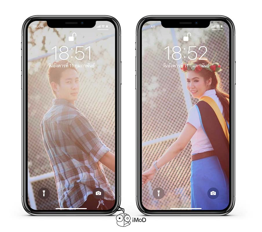 How To Create Couple Love Wallpaper For Valentine Iphone Apple Watch 5