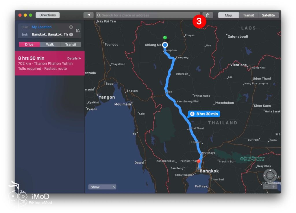 How To Share Maps Directions From Mac To To Iphone Ipad 2