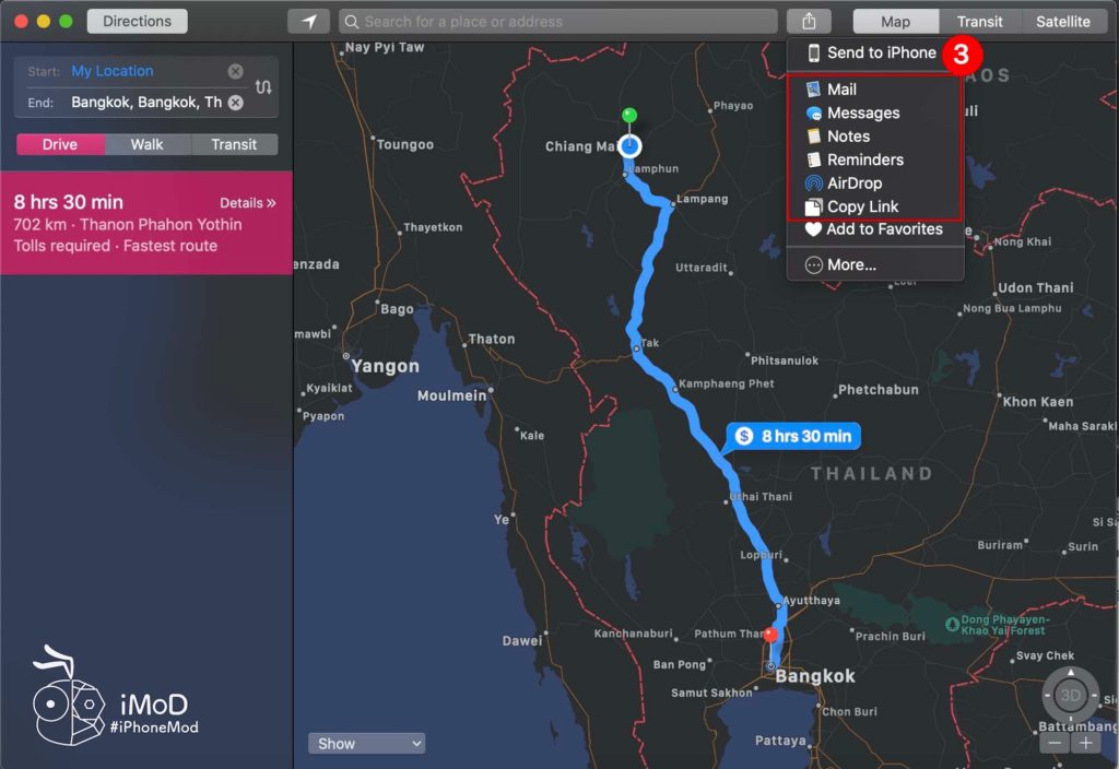 How To Share Maps Directions From Mac To To Iphone Ipad 3