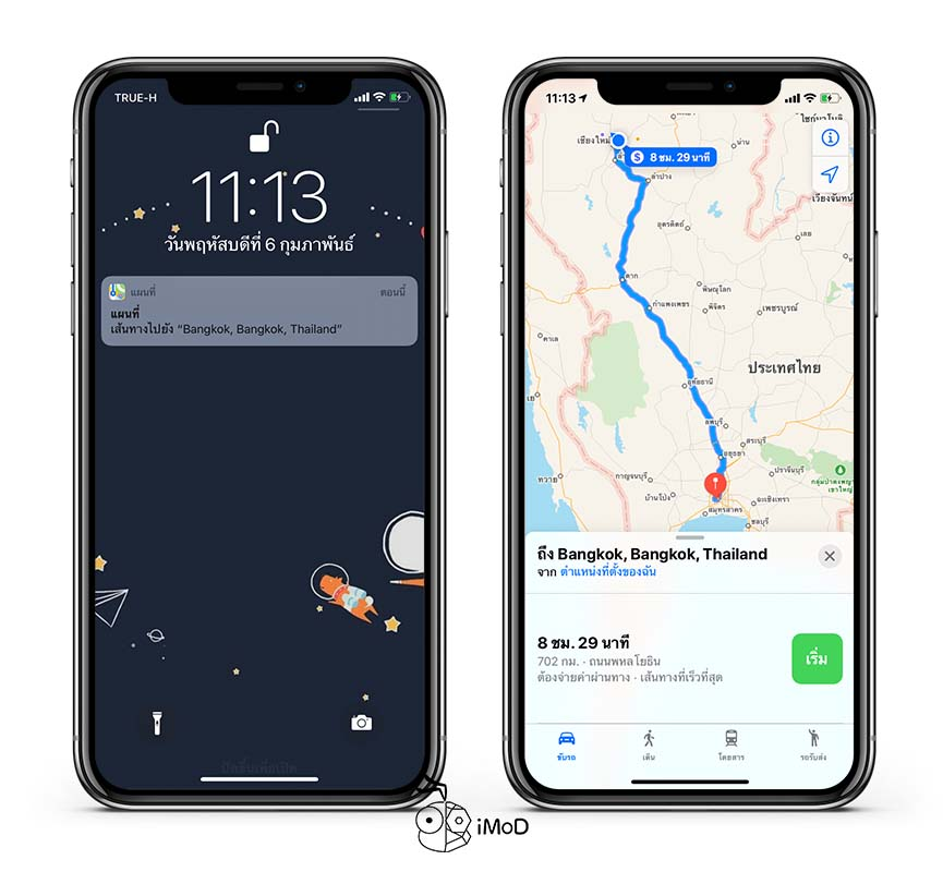 How To Share Maps Directions From Mac To To Iphone Ipad 6