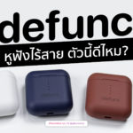Imod Tv Youtube Cover Defunc